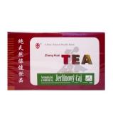 ČAJ ZO SOFORY JAPONSKEJ - ZHONG HUAI TEA